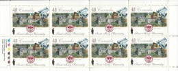 Canada #1944a Pane Of 8 48c St. Mary's University - Pages De Carnets