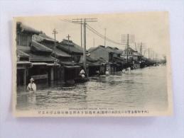 TOKIO ALLUVIONE DEL 1910 NON VIAGGIATA S - Tokyo