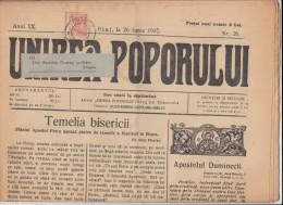 UNIREA POPORULUI NEWSPAPER, WEEKLY CHURCH NEWSPAPER, KING FERDINAND STAMPS, 1927, ROMANIA - Magazines & Newspapers
