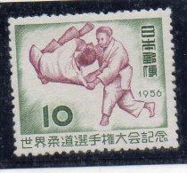 Sello  Nº 574   Japon - 1926-89 Emperor Hirohito (Showa Era)