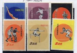 Serie Nº 350/55  Formosa - 1945-... Republic Of China