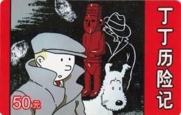 TINTIN Reporter Avec Milou + Statuette Arumbaya. Carte Téléphonique. Chine. 2004. Pas Courante ! - Boeken, Tijdschriften, Stripverhalen
