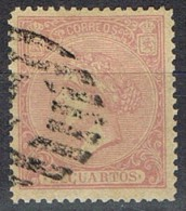 Sello 2 Cuartos Isabel, Cifras 1866, Parrilla Numeral 1 De MADRID, Num 80 º - 1872-73 Reino: Amadeo I