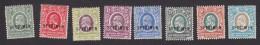 East Africa And Uganda, Scott #32-39 Specimen, Mint Hinged, King George V, Issued 1907 - Kenya, Uganda & Tanganyika