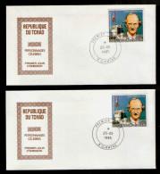 Tschad 1105 AB FDC  Auguste Piccard (1985) - Persönlichkeiten