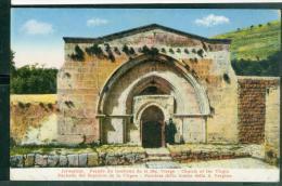 Jérusalem - Façade Du Tombeau De La Sainte Vierge    - Lfb103 - Palestine