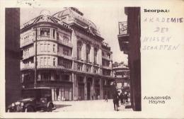 BEOGRAD (Serbien) - Akademie Der Wissenschaften, Gel.1927, 2 Fach Frankierung - Jugoslawien