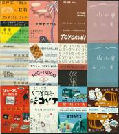 12 Alte Zündholzschachtel - Papierskillets Aus Japan #3 - Zündholzschachteln