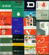 12 Alte Zündholzschachtel - Papierskillets Aus Japan #4 - Zündholzschachteln