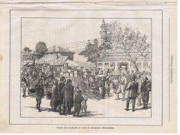 TURKEY - RUSSIA - ROMANIA BULGARIA- OLD ILLUSTRATED NEWSPAPER - ORIENT WAR 1877 - Before 1900