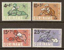 Surinam / Suriname 1965 Childcare Leopard Monkey Turtle Rabbit MNH - Surinam