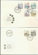 DV2-19b SWITZERLAND 1982-86 5x FDC TIERENRIEM, ZODIAC SIGNS, DIERENRIEM, SIGNES DU ZODIAQUE. - Astrologie