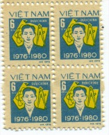 Block 4 Of Vietnam Viet Nam MNH Perf Stamps - Vietnam