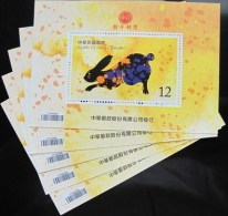 X5 Taiwan 2010 Chinese New Year Zodiac Stamp S/s - Rabbit Hare Calligraphy - Collections, Lots & Series