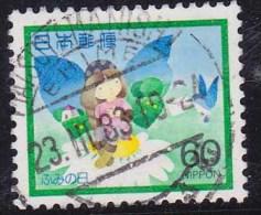 Japon 1982 N°Y.T. :   1419 Obl. - 1926-89 Imperatore Hirohito (Periodo Showa)