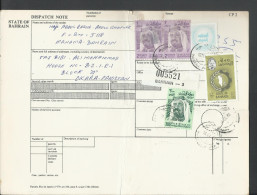 1976-80 Sheik Isa 2d Rose & Vio (2 Stamps), 300f,  Bahrain Parcel Receipt Cover Send To Pakistan - Bahrain (1965-...)