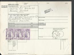 1976-80 Sheik Isa 2d Rose & Vio (3 Stamps),   Bahrain Parcel Receipt Cover Send To Pakistan - Bahrain (1965-...)