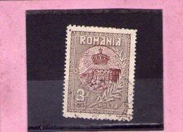 1913 - SILISTRA/ Dobroudja Mi No 228 Et Yv No 223 - Gebraucht