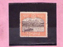 1913 - SILISTRA/ Dobroudja Mi No 230 Et Yv No 225 - Gebraucht