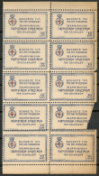 GREECE 1924-26 BLOCK OF 10 STAMPS ´´WOMEN'S PATRIOTIC LEAGUE FUND´´ MNH** -CAG 250414 - Greece