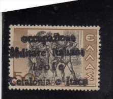 OCCUPAZIONE ITALIANA: ITACA 1941 CEFALONIA MITOLOGICA LEPTA 50L MNH SIGNED FIRMATO - Cefalonia & Itaca