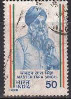 India Used 1985, Master Tara Singh, ,  (sample Image) - Oblitérés