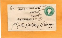 India Old Card - 1882-1901 Imperio