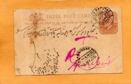 India Old Card - India (...-1947)
