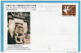 CHINE-Carte Postale Entier Postal 4-Sino-portuguese Joint Declaration On  MACAO- 1987 - 1949 - ... République Populaire