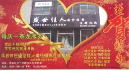 Wedding Photography  , Specimen Prepaid Card  Postal Stationery, - Photography