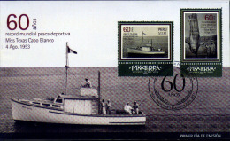 Peru 2013 ** FDC Record Mundial De Pesca Deportiva. See Description. - Peru