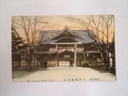 THE YASUKUNI SHRINE TOKIO NON VIAGGIATA S - Tokyo