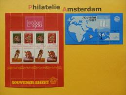 Indonesia 1980, LONDON 80 / FLORA SAILING SHIPS ZEILSCHEPEN SPICE RACE JAKARTA AMSTERDAM: Mi 964-68, Bl. 35-36, ** - Indonesia