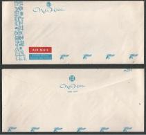 - Enveloppe Non Circulée -  Hôtel Hilton Du Caire  - - Obj. 'Souvenir De'
