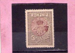 1913 - SILISTRA / Dobroudja Mi No 228 Et Yv No 223 MH - 1881-1918: Carol I.