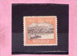 1913 - SILISTRA / Dobroudja Mi No 230 Et Yv No 225 MH - 1881-1918: Carol I.