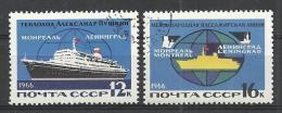 EX USSR 1966 - SHIPS - CPL. SET - USED OBLITERE GESTEMPELT USADO - Bateaux