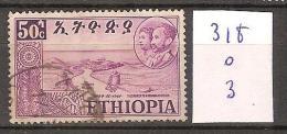 Ethiopie 318 Oblitéré Côte 3 € - Ethiopie