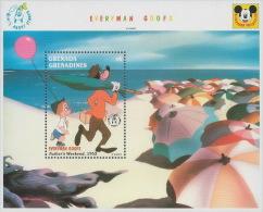 Disney Grenada Grenadines1992 MNH/**/NEUF/postfris/postfrisch D211 - Disney