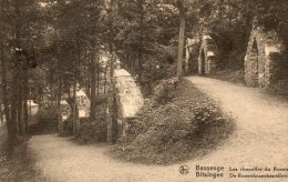 Bassenge - Les Chapelles Du Rosaire - Bassenge