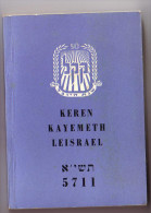 Keren Kayemeth Leisrael,Taschencalender 1950-51, Photo Et Cartes Géographique D´Israël,Agenda Sioniste De160 Pages - Judaïsme