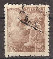 España U 0935 (o) Franco. 1940 - 1931-Today: 2nd Rep - ... Juan Carlos I