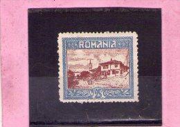 1913 - SILISTRA / Dobroudja Mi No 232 Et Yv No 227 MH - Ungebraucht