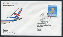 China Airlines MBB Airbus A300 Flight Cover - 1945-... Republic Of China