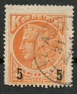 GREECE CRETE 1904 5 LEPTA ON 20 ´´NEW 5 LEPTA STAMP´´ USED POSTMARK MEYS-AMAPI -CAG 250414 - Crète