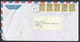 Lithuania Lietuva 1992 National Arm A, Scott # 459, Airmail To Pakistan, Postal Used Cover - Lithuania