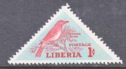 LIBERIA  341  *  FAUNA  PEPPER BIRD - Liberia