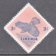 LIBERIA  342  *  FAUNA  ROLLER  BIRD - Liberia