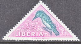 LIBERIA  343  *  FAUNA  BIRDS  KING FISHER - Liberia