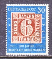 GERMANY  668   (o)  STAMPS  ON STAMPS - [7] Federal Republic